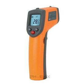 温度計 デジタル 赤外線 非接触 料理 水温 表面温度計 サーモメーター サーモガン マーカー 摂氏 華氏 −50℃ から 380℃