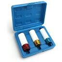 ホイールナット ソケット セット 17mm 19mm 21mm 保護カバー付き アルミホイールに インパクトレンチ対応 交換 締め …