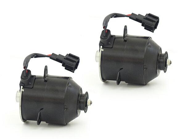 日産 セレナ C25 CC25 電動ファンモーター 左右セット 互換品番 左側 21487-CY000 右側 21487-CY010