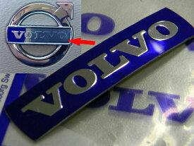 送料無料 ボルボ純正品 ステアリング エンブレム 補修ステッカー S40 S60 S80 V40 V60 V70 XC70 リペア ロゴ ハンドル エアバッググリル