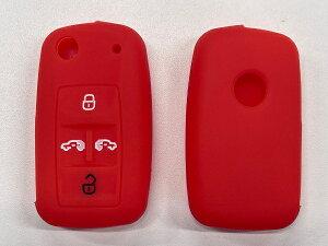 送料無料 フォルクスワーゲン VW シリコン キーカバー ケース レッド 赤 シャラン 専用品 Sharan (7N) T5 T6 マルチバン カラベル にも