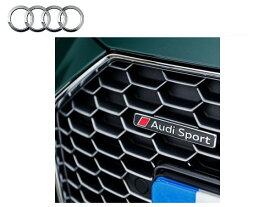 送料無料 アウディ純正 Audi Sport S1,S3,RS3,S4,RS4,S5,RS5,S6,RS6,S7,RS7,RSQ3,SQ5,TTS,TT RSアウディスポーツ エンブレム4S0853737D2ZZ
