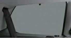 シトロエン C4 グランドピカソ 純正リアクォーターウィンドウサンシェード GRAND PICASSO 1609508080