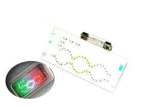 送料無料 フィアット 500 純正LEDルームランプ アバルト イタリアンカラー LED 71807217