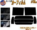 【送料無料】 リア (s) 23系 ワゴンR スティングレー MH23 カット済みカーフィルム リアー セット リヤー サイド リヤ…