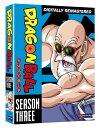 ドラゴンボール (デジタルリマスター) 3 DVD (63-93話 745分収録 北米版 17)