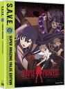 屍姫 第1期+第2期 S.A.V.E. DVD 全25話+テレビ未放送話1話 650分収録 北米版