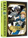 クロノクルセイド S.A.V.E. DVD 全24話 600分収録 北米版