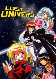 ロスト・ユニバース Litebox DVD 全26話 650分収録 北米版