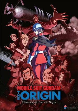 機動戦士ガンダム。きどうせんしガンダム。Gundam。