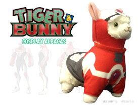 TIGER & BUNNY アルパカ バーナビー・ブルックスJr. ヒーロースーツ 30.0cm ぬいぐるみ グッズ 約30.0cm 北米版