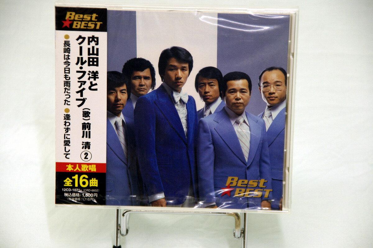 【新品CD】内山田洋とクールファイブ(歌)前川清(2)「Best★BEST」