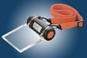 ジェントス LEDレンズライト品番:H-387