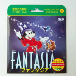 ディズニー ファンタジア(紙ケース仕様)/DVD