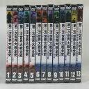 第二次世界大戦史/DVD13巻セットヨーロッパ戦線編・太平洋戦争編