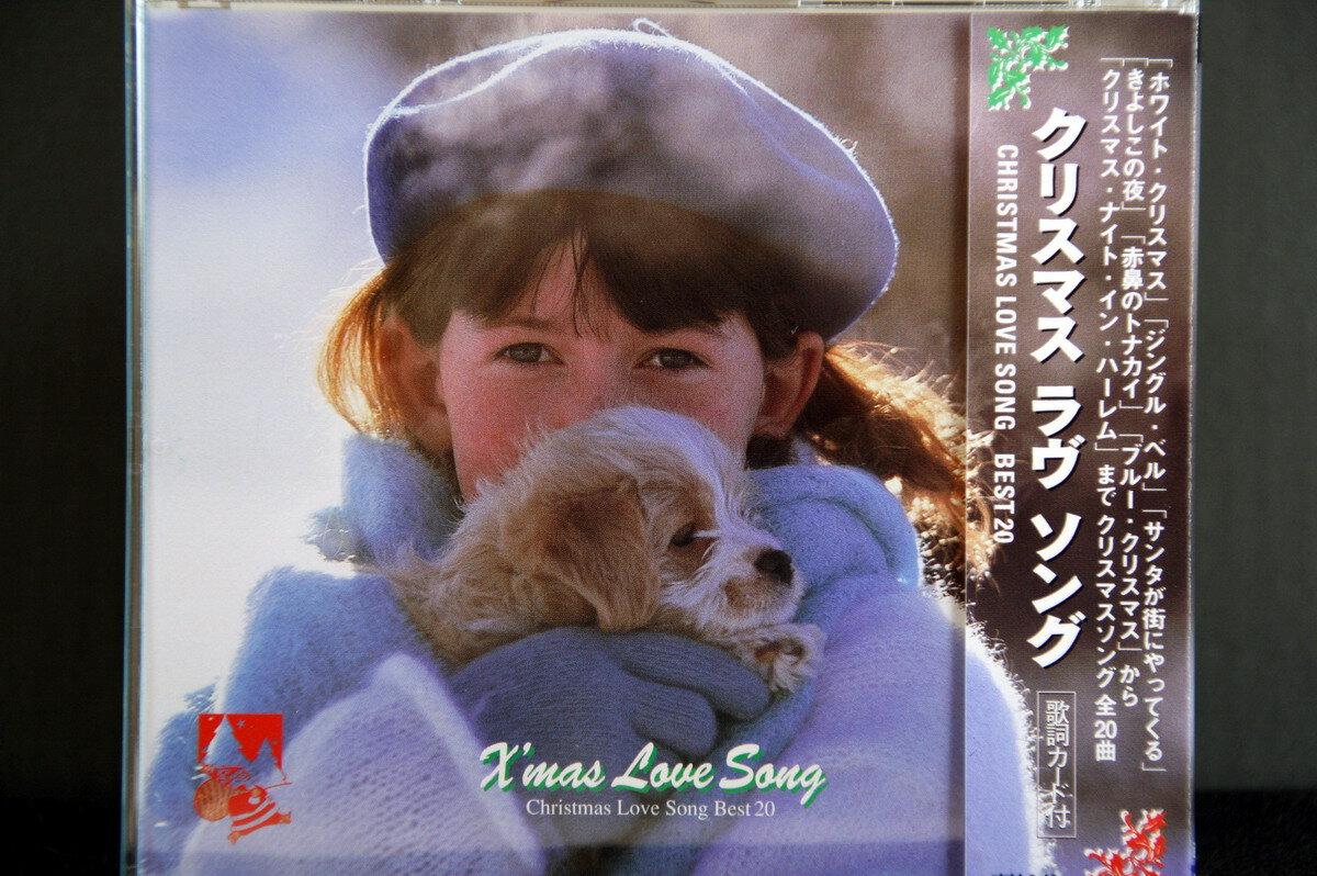 【新品CD】クリスマス ラヴ ソング BEST20