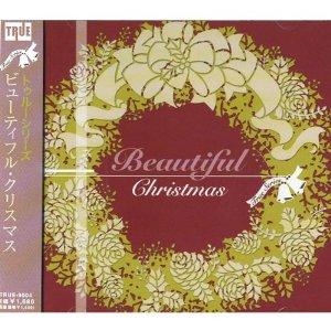 【新品】X'masCDビューティフル・クリスマス