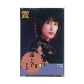 藤圭子 6(カセット)