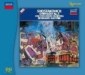 【予約】SACD ショスタコーヴィチ交響曲第5番、第9番