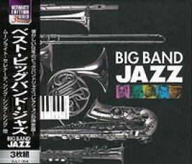ベスト ビッグバンド ジャズ(CD3枚組)