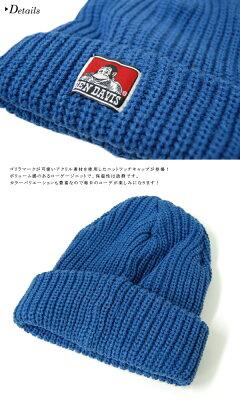ニットキャップBENDAVISベンデイビスニット帽BDW-950AローゲージニットアクリルニットキャップACRYLKNITCAPワッチキャップ帽子ネコポスメール便送料無料
