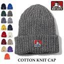 ニットキャップ BEN DAVIS ベンデイビス ニット帽 BDW-9500 コットン ニットキャップ COTTON KNIT CAP 帽子 ネコポス メール便送料無料 新生活 クリスマス 引っ越し