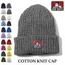 ニットキャップ BEN DAVIS ベンデイビス ニット帽 BDW-9500 コットン ニットキャップ COTTON KNIT CAP 帽子 ネコポス メール便...