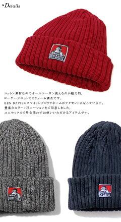 https://image.rakuten.co.jp/auc-awatsu/cabinet/bend/bendavis003-2d.jpg