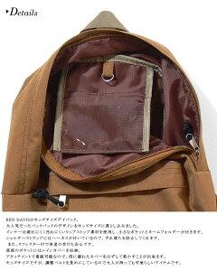 リュックサックポイント10倍BENDAVISベンデイビスBDW-9038キッズデイパックKIDSDAYPACKバックパックかばんカバン鞄