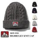ニットキャップ BEN DAVIS ベンデイビス ニット帽 BDW-9520 ハイバルキー ニットキャップ HIGHBULKY KNIT CAP 帽子 ネ…