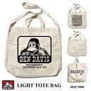 バッグ BEN DAVIS ベンデイビス カバン BDZ-9800 ライトコットントートバッグ LIGHT TOTE BAG バック かばん 鞄 ネコポス メー...
