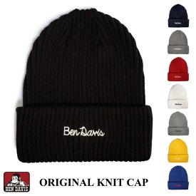 ニットキャップ BEN DAVIS ベンデイビス ニット帽 BDW-9526 オリジナルシシュウニットキャップ ORIGINAL KNIT CAP 帽子 ネコポス メール便送料無料 新生活 人気 引っ越し プレゼント