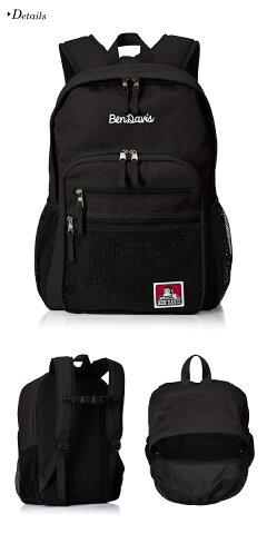 リュックBENDAVISベンデイビスリュックサックBDW-9200XLサイズメッシュポケットデイパックMESHXL-PACKバックパックトートバックかばんカバン鞄送料無料10倍バレンタイン新生活引っ越し