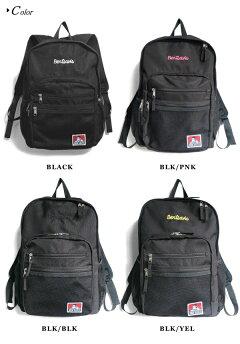 リュックBENDAVISベンデイビスリュックサックBDW-9200XLサイズメッシュポケットデイパック30LMESHXL-PACKバックパックトートバックかばんカバン鞄送料無料10倍新生活ホワイトデー引っ越しプレゼント
