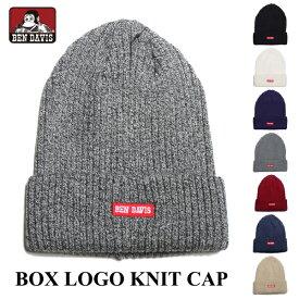 ニットキャップ BEN DAVIS ベンデイビス ニット帽 BDW-9526WP コットンアクリルボックスロゴニットキャップ BOX LOGO KNIT CAP 帽子 ネコポス メール便送料無料 新生活 敬老の日 引っ越し プレゼント