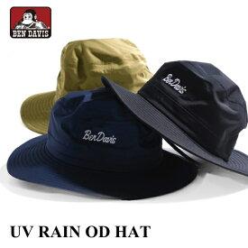 キャップ BEN DAVIS ベンデイビス 帽子 BDW-9474 UVカット レインハット 超撥水 UV RAIN OD HAT ネコポス メール便送料無料 新生活 クリスマス 引っ越し プレゼント