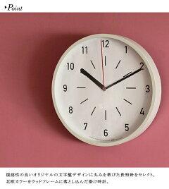 掛け時計BRIDブリッド3154OlikaCLOCKオリカクロック31cm[時計壁掛け時計ウォールクロックおしゃれデザイン子供ギフト引っ越し新生活父の日結婚祝い送料無料]10倍プレゼント