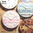 ポイント10倍 BRUNO ブルーノ 電波ビンテージウッドクロック (電波時計/掛け時計/ウォールクロック) (送料無料)