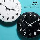 ポイント10倍 BRUNO ブルーノ BCR013 電波モノクロウッドクロック 電波時計 掛け時計 ウォールクロック 送料無料