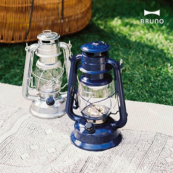 BRUNO ブルーノ BOL002 大きめサイズのLEDランタン BIG LEDランタン 照明 ライト アウトドア 災害 キャンプ 登山 緊急 地震 台風 停電 5倍 新生活 母の日 引っ越し プレゼント