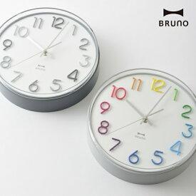 BRUNO ブルーノ 壁掛け時計 BCW031 ラウンドトーンウォールクロック [時計 壁掛け 掛け時計 ウォールクロック おしゃれ デザイン 子供 ギフト 引っ越し 新生活 ハロウィン 結婚 祝い] 10倍 プレゼント