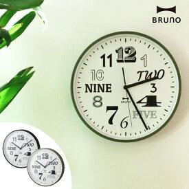 BRUNO ブルーノ 壁掛け時計 BCR016 電波コレクションフォントクロック [時計 壁掛け 掛け時計 ウォールクロック おしゃれ デザイン 子供 ギフト 引っ越し 新生活 ハロウィン 結婚 祝い 送料無料] 10倍 プレゼント