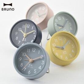 置き時計 BRUNO ブルーノ BCA013 ラウンドリトルクロック 置時計 クロック 10倍 新生活 敬老の日 引っ越し プレゼント