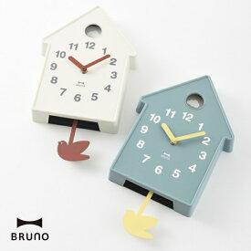 掛け時計 BRUNO ブルーノ 振り子時計 BCW034 バードモビールクロック [時計 壁掛け 壁掛け時計 ウォールクロック おしゃれ デザイン 子供 ギフト 引っ越し 新生活 父の日 結婚 祝い] 10倍 プレゼント