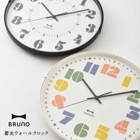 BRUNO ブルーノ 壁掛け時計 BCW036 蓄光ウォールクロック [時計 壁掛け 掛け時計 ウォールクロック おしゃれ デザイン 子供 ギフト 引っ越し 新生活 ハロウィン 結婚 祝い 送料無料] 10倍 プレゼント