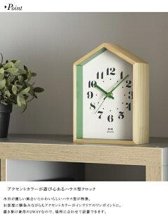 壁掛け時計BRUNOブルーノBCW042ウッドハウスクロック時計置き掛け兼用置き時計ウォールクロックおしゃれデザイン子供ギフト引っ越し新生活ホワイトデー結婚祝い10倍プレゼント