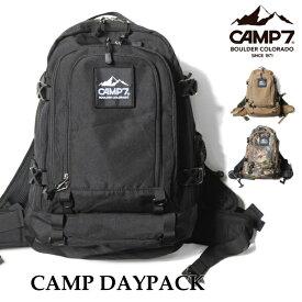 リュック CAMP7 キャンプセブン リュックサック CAP-9051 キャンプデイパック CAMP DAYPACK バックパック かばん カバン 鞄 送料無料 10倍 新生活 父の日 引っ越し プレゼント