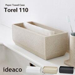 ポイント10倍ideacoイデアコペーパータオルケーストレル/PaperTowelCaseTorel110収納雑貨