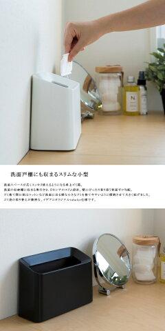 ポイント10倍ゴミ箱ideacoイデアコチューブラーコットントラッシュTubelorCottonTrashごみばこダストボックス洗面所トイレ
