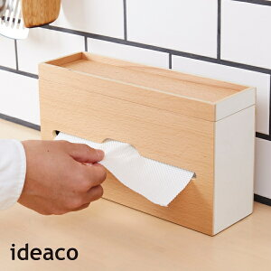 ティッシュケース ideaco イデアコ プライウッドシリーズ ルーフペーパーボックス スリム Roof Paper Box slim ボックスティッシュケース ティッシュBOX 10倍 新生活 ホワイトデー 引っ越し プレゼン